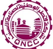 Qatar National cement company logo shortly write QNCC
