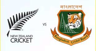 new Zealand logo and Bangladesh cricket team logo set under white back ground
